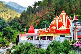 Read more about the article Kainchi Dham