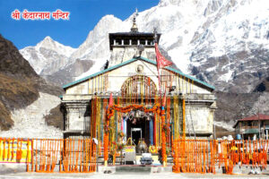Read more about the article Kedarnath Temple