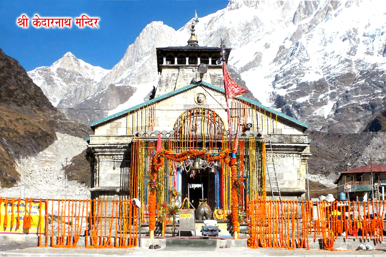 You are currently viewing Kedarnath Temple